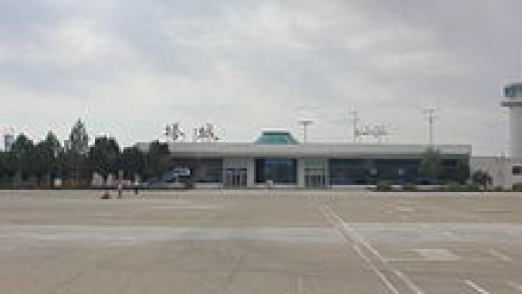 Foto Bandara di Tacheng  Tacheng, Xinjiang
