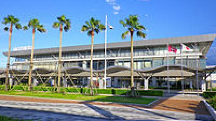 Foto Bandara di Yamaguchi Ube Yamaguchi