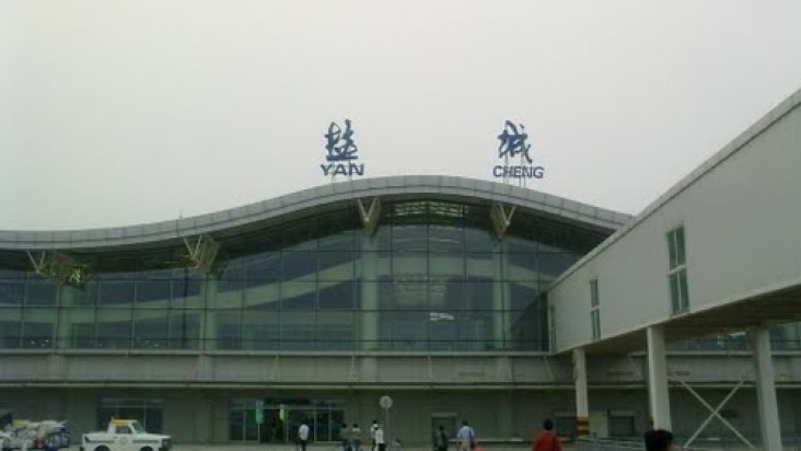 Foto Bandara di Yancheng Nanyang  Nanyang