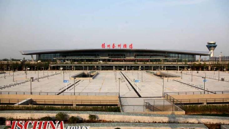 Foto Bandara di Yangzhou Taizhou  Dinggou