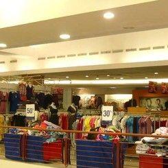Matahari Mall Bali Galeria