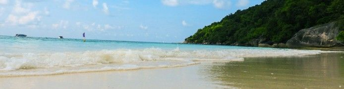 Sine Beach