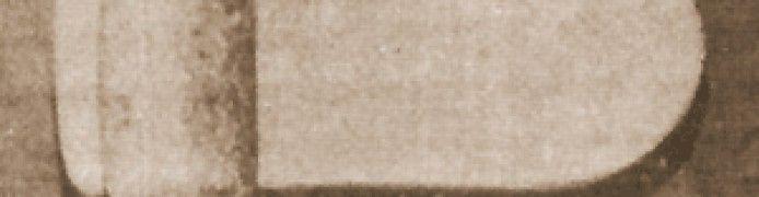 Batu Pipisan dan Gandhik