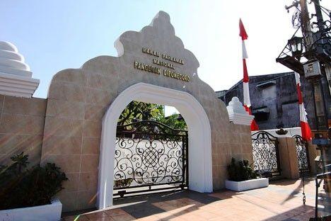 Makam Pangeran Diponegoro