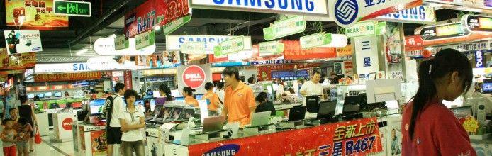 Bandung Electronic Centre (BEC)