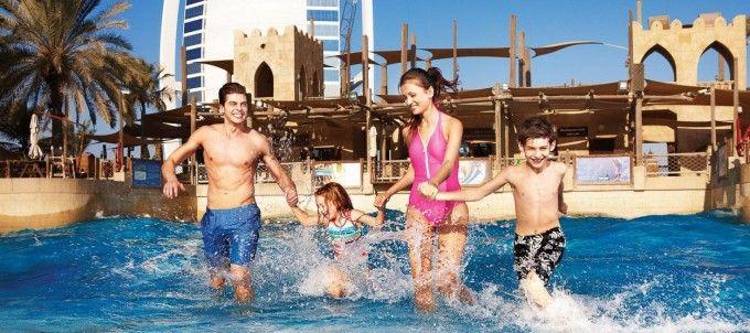 harga tiket Full Day Pass at Wild Wadi Water Park