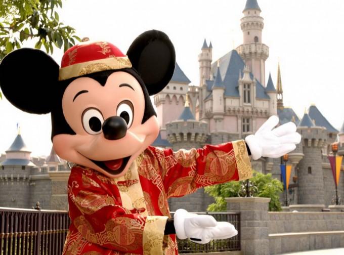 harga tiket Hong Kong Disneyland Admission Ticket