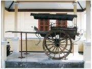 Museum Cakraningrat