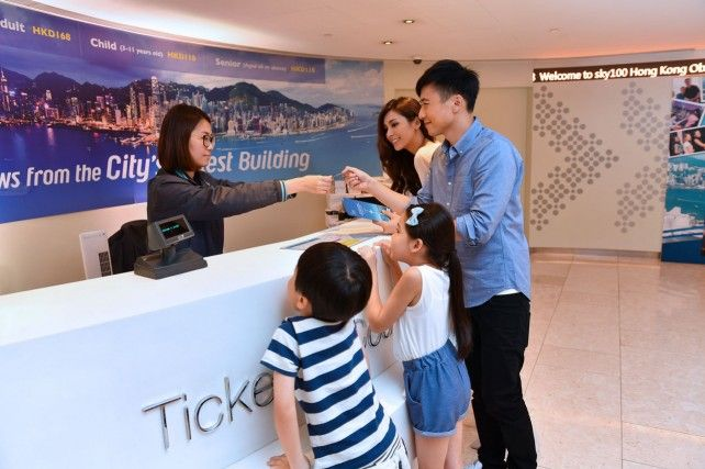 Sky100 Hong Kong Observation Deck Admission Ticket