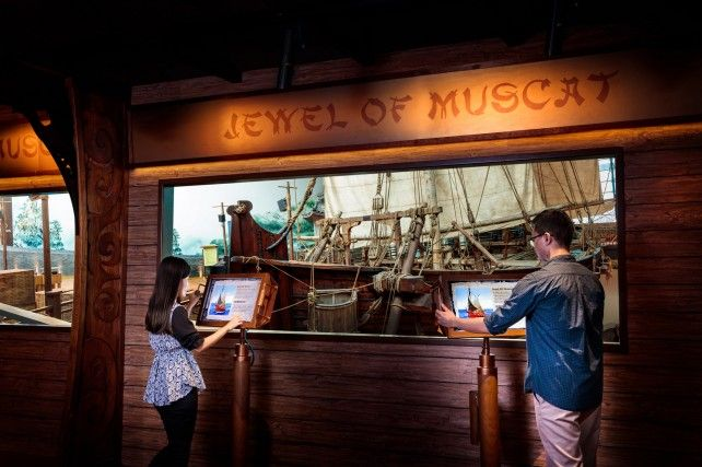 The Maritime Experiential Museum E-ticket