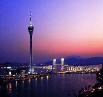 Tickets to Macau Tower in Macau, Macau