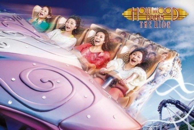 harga tiket Universal Studios Japan Admission E-ticket