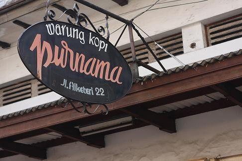 Warung Kopi Purnama